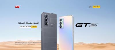 تحت ال٣٠٠ دولار أول موبايل من الفئة السعرية المتوسطة مدعم بمعالج Snapdragon 778G