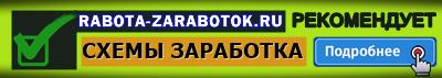 https://prtglp.ru/affiliate/11218202