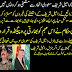 Indian Propaganda is Exposed Against Islamic Comander Gen Raheel sharif