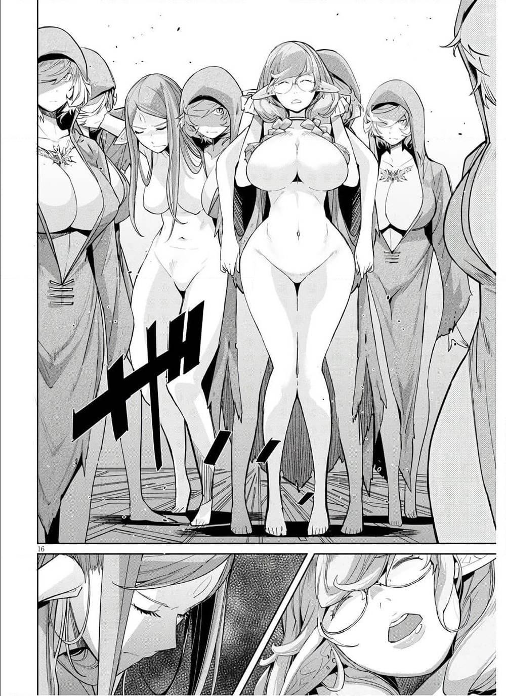 อ่านการ์ตูน Game obu Familia - Family Senki ตอนที่ 28 หน้าที่ 15