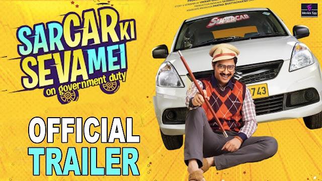 SarCar Ki Seva Mei 2020 Movie Download Online Leaked by Tamilrockers