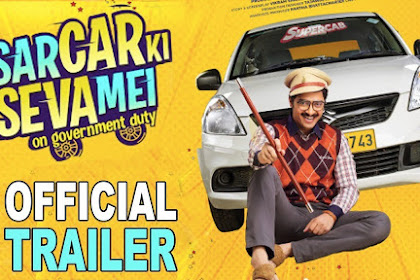 SarCar Ki Seva Mei 2020 Movie Download Online Leaked by Tamilrockers