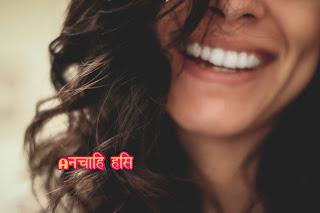 Best-Emotional-Hindi-Shayari-Image-1