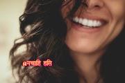 Best Emotional Hindi Shayari | Emotional Hindi Quotes