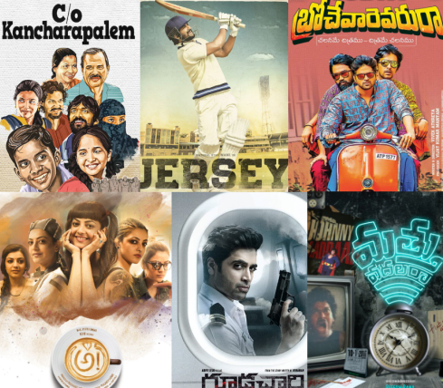 must-watch-telugu-movies-of-all-time
