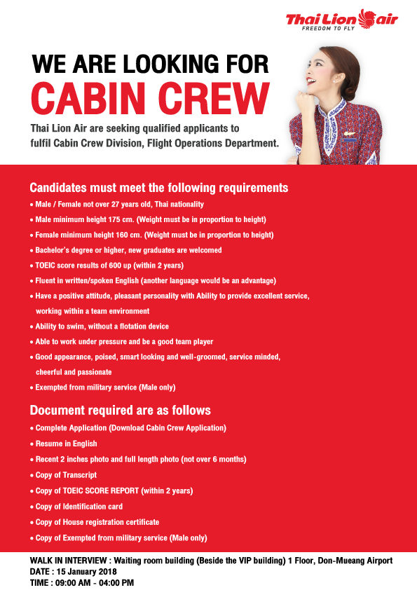 Fly gosh thai lion cabin crew recruitment for Cabin crew recruitment agency philippines