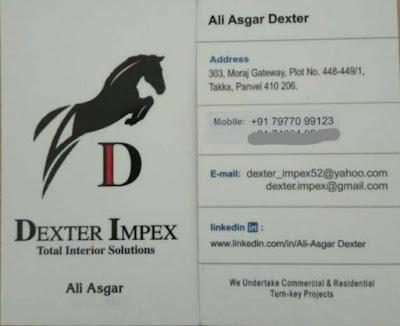 DEXTER IMPEX Total Interior Solutions