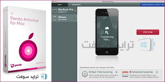 Download Panda AntiVirus for Mac
