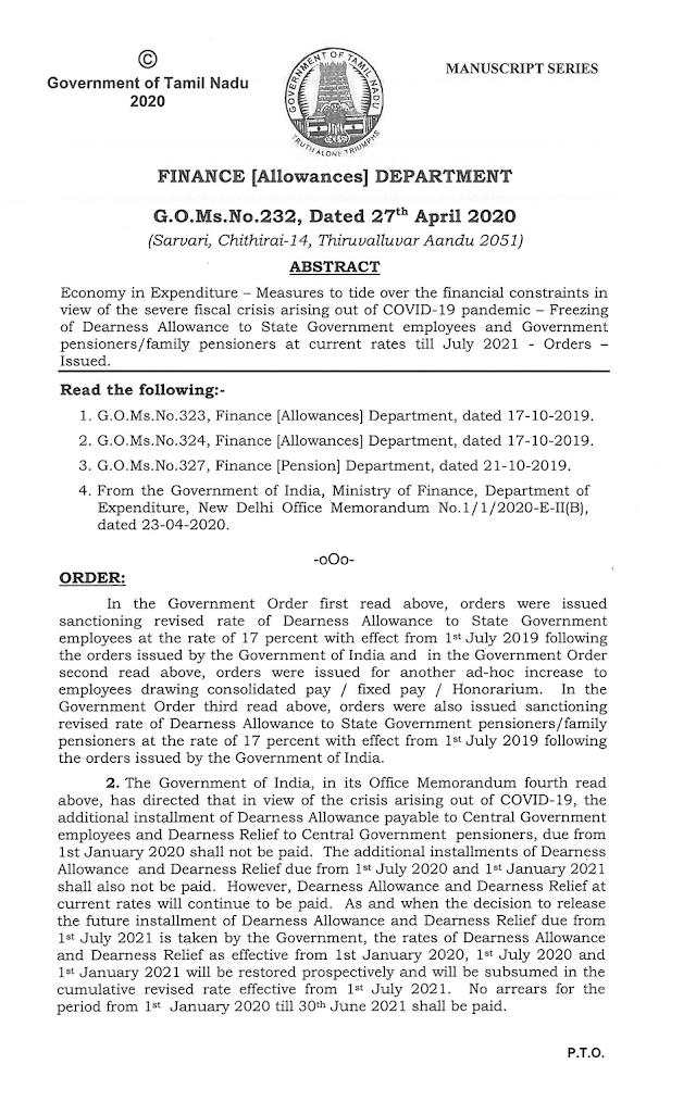 Flash News- G.O -232 -27.4.20-அடுத்த ஆண்டு ஜூலை மாதம் வரை அகவிலைப்படி உயர்வை நிறுத்தி வைப்பதாக தமிழக அரசு அறிவிப்பு
