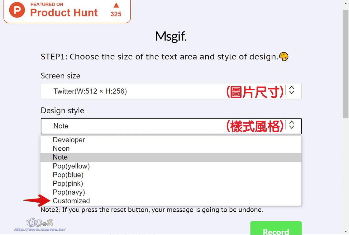 Msgif 文字動圖產生器