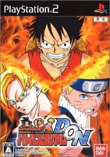 Battle Stadium Vs Dragon Ball PS2 Torrent