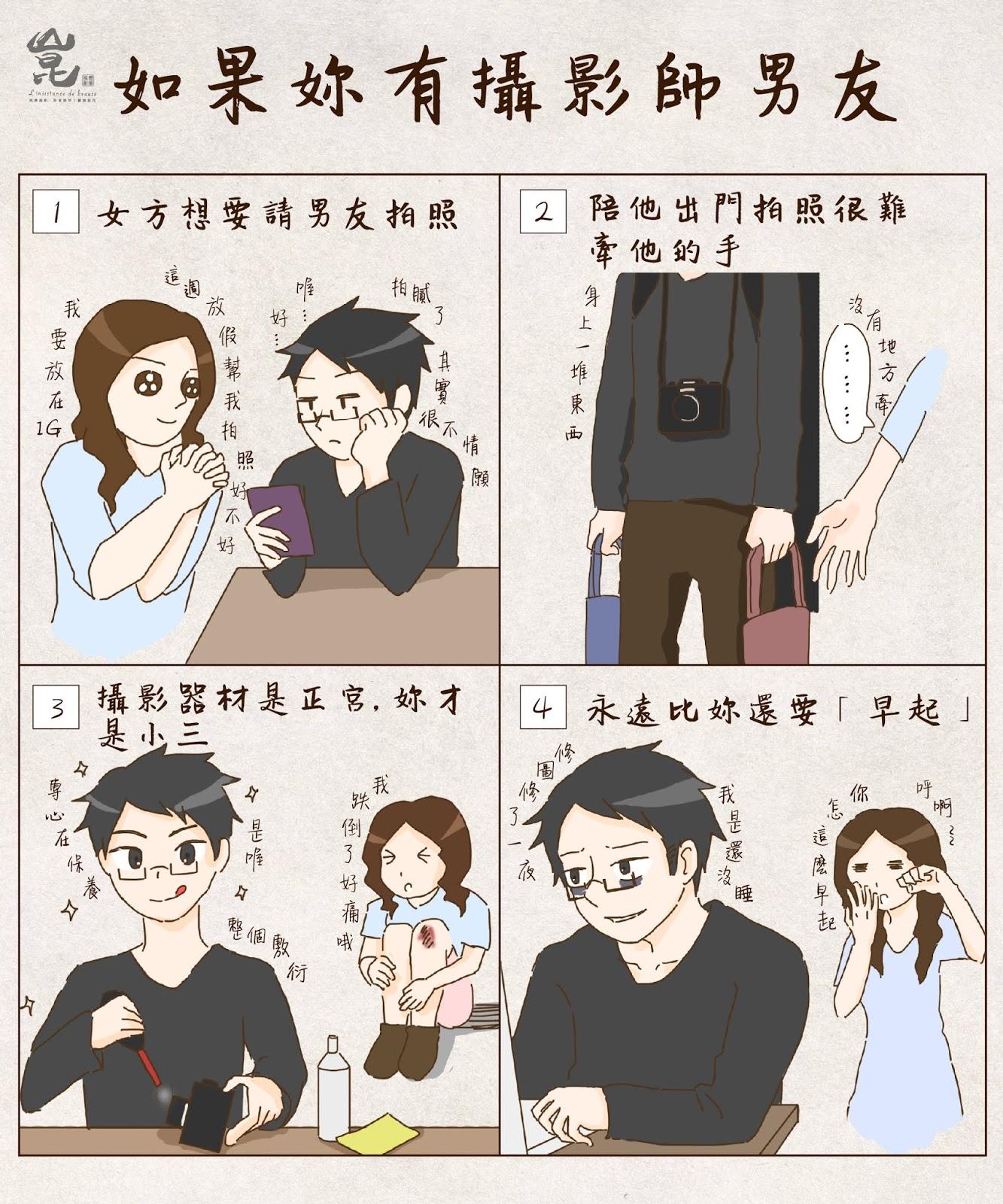 婚禮攝影師吳崑榮,崑-視覺工作坊