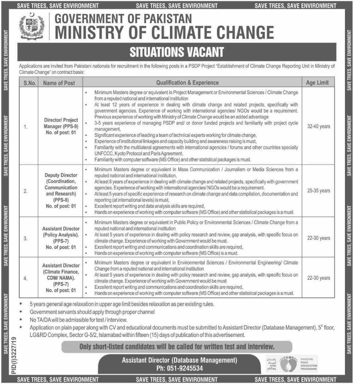 Jobs in Ministry of Climate Change Pakistan in Islamabad
