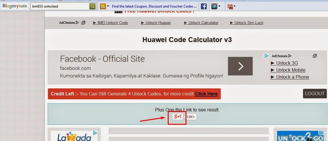 Huawei unlock code calculator generator new algorithm