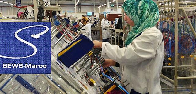 مصنع SEWS MAROC لصناعة السيارات يعلن عن توظيف 50 عاملة في عدة تخصصات