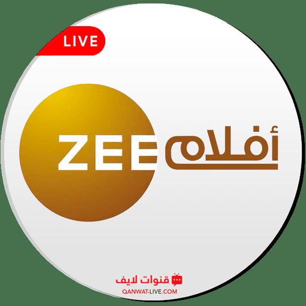 قناة زي أفلام ZEE Aflam بث مباشر 24 ساعة