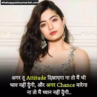 photo caption about attitude