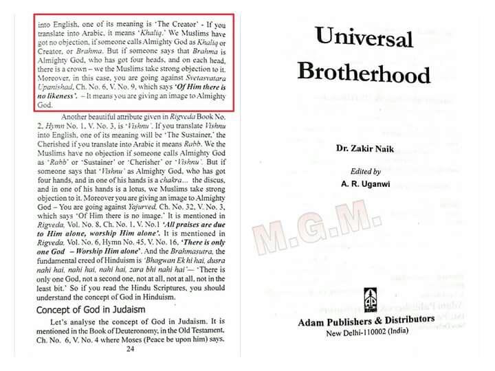 Allah Zyada Ab Aap Apnay Masail - BerkshireRegion