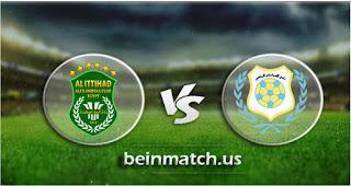 مشاهدة مباراة الإسماعيلي والاتحاد السكندري بث مباشر اليوم 24-01-2020 في البطولة العربية للأندية