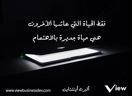 اقوال وحكم وامثال بالصور روعه 17