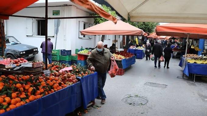 Καταργείται η απόσταση των 5 μέτρων στις λαϊκές αγορές