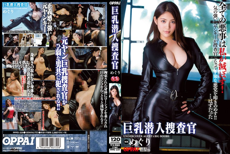 PPPD-329 Busty Undercover Investigation Meguri_www.watchjav.download
