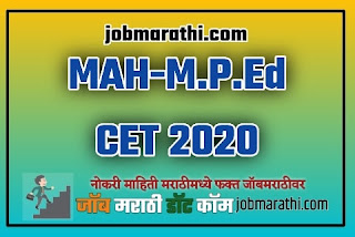 MAH-M.P.Ed CET 2020 | Job Marathi , जॉब मराठी   MAH-M.P.Ed CET-2020 MAH MPEd CETA government of  Maharashtra, State Common Entrance Test Cell Mumbai. MAH-M.P.Ed CET-2020. CET For 1st Year of  2nd Year Post Graduate Course in Physical Education leading to M.P.Ed. (Regular- Full Time- Course) Academic Year 2020-2021.