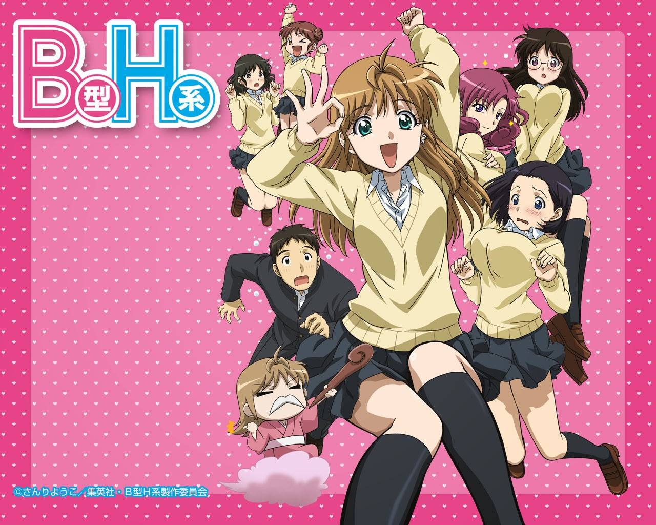 Just Because 3 Hey Children Under 18 Dont Watch This Okay P In Anime The Protagonist Are 2 Both Girl And Boy
