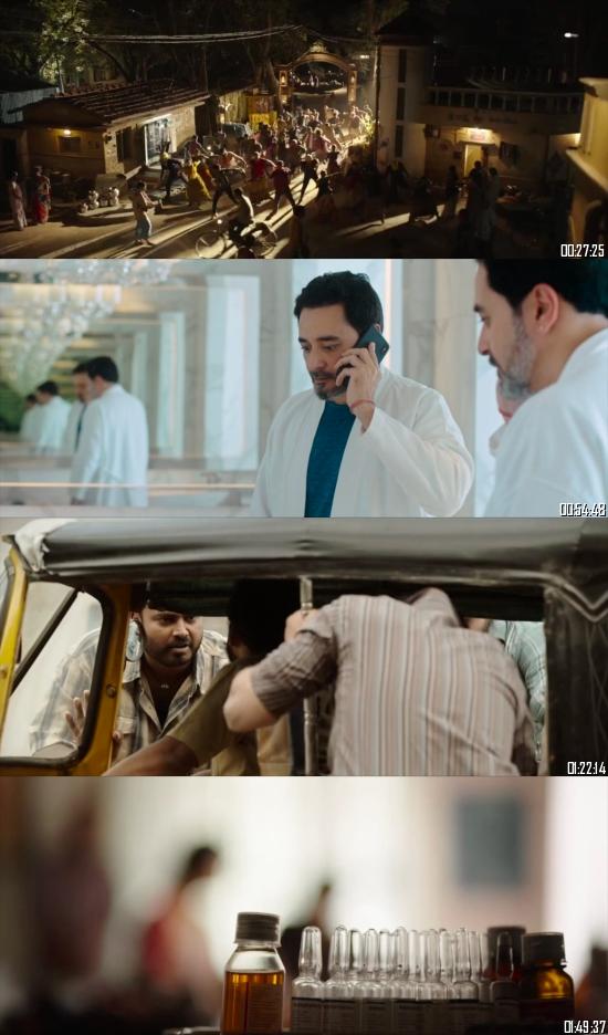 Ranarangam 2019 UNCUT HDRip 720p 480p Dual Audio Hindi Full Movie Download