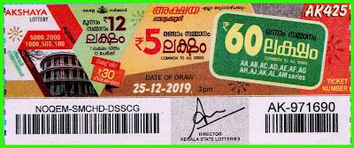 Kerala Lottery Result 25-12-2019 Akshaya AK-425