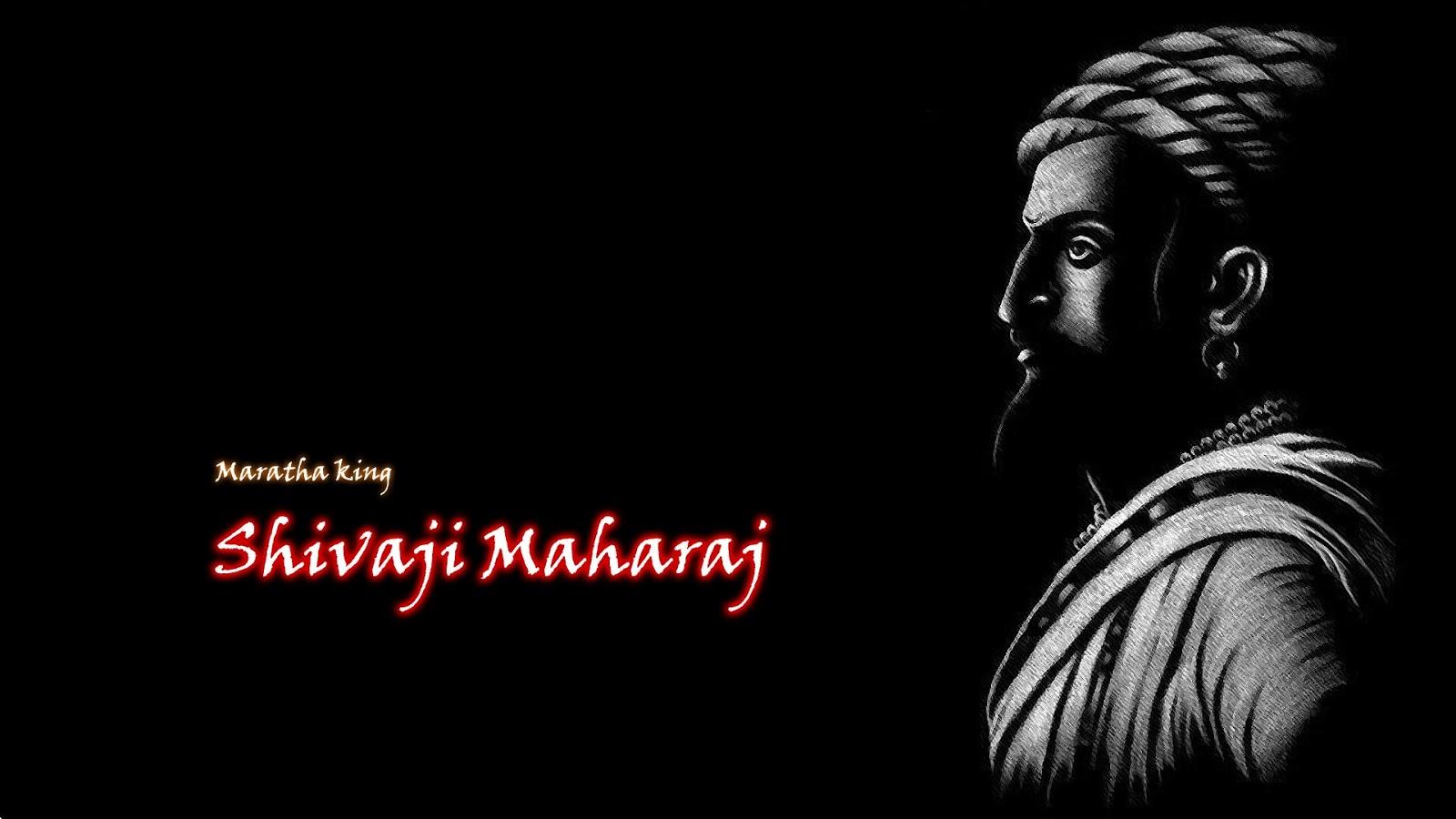 Dragon 3d Wallpaper Desktop Wallpaper Shivaji Maharaj Hd Wallpaper