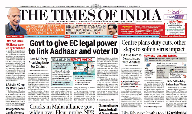 Times Of  India Epaper 19th  February 2020