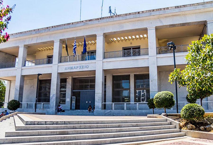 22 προσλήψεις με ΑΣΕΠ στο Δήμο Ξάνθης