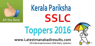 Kerala SSLC Toppers 2016 District wise, Kerala Board SSLC Highest Marks, Kerala SSLC 2016 Topper