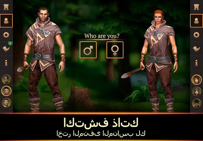 تحميل لعبة  Stormfall: Saga of Survival