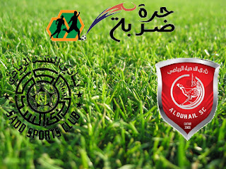 نتيجة مباراة الدحيل والسد القطري اليوم السبت بتاريخ 30-03-2019 دوري نجوم قطر