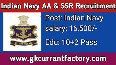 Indian Navy AA and SSR Recruitment, Indian Navy Recruitment