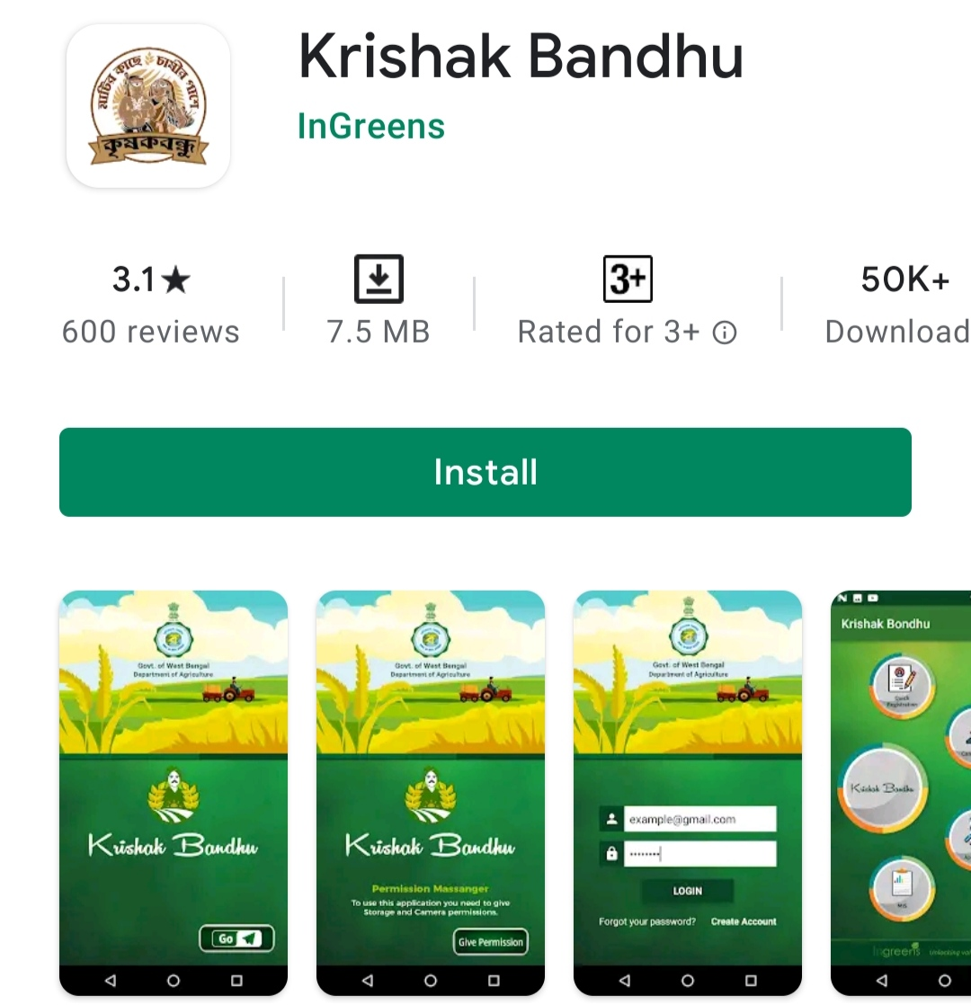 Krishak Bandhu App