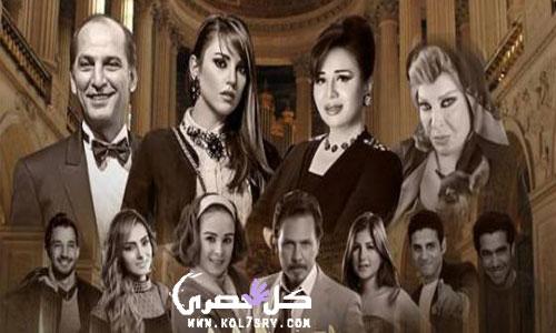 نزلت الان.. مواعيد جميع المسلسلات المصرية فى رمضان 2016 حسب ما نشر فى القنوات الفضائية