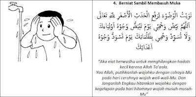 4-doa-membasuh-muka