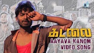 Kadalai – Aayava Kanom Video Song   Ma Ka Pa Anandh, Aishwarya Rajesh   Sam CS