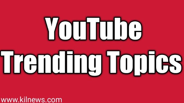 Youtube Trending Topics (You can Easily Viral Your Channel)