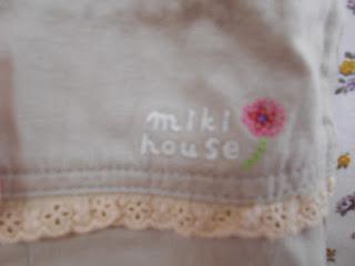 ミキハウス 花 ロゴ