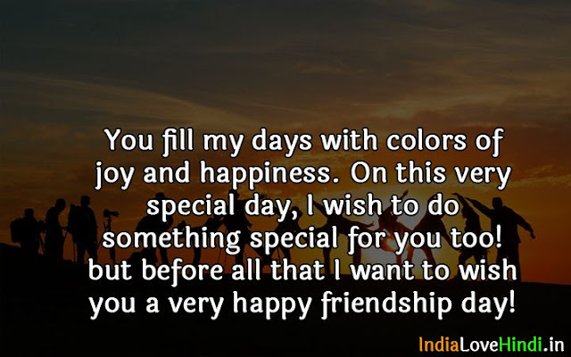 friendship day quotes with images in english