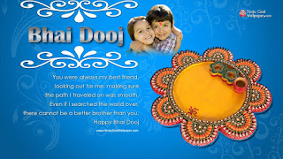 Best Bhai Dooj Wallpapers & Greetings, Song And Story In Application