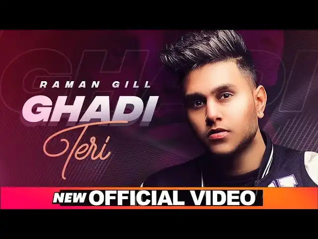 Ghadi Teri Full Song Lyrics | Latest Punjabi Songs 2020