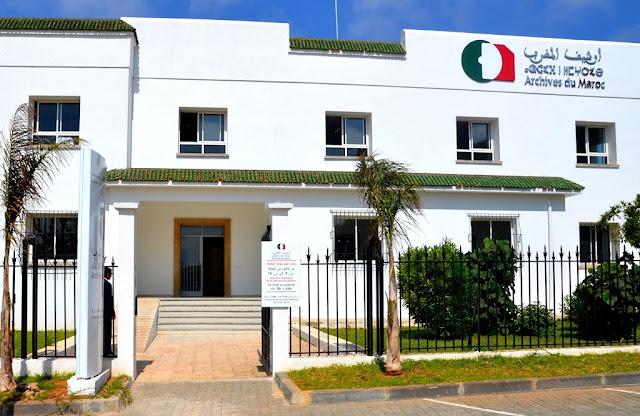 أرشيف المغرب يتعزز بأرشيفات الدبلوماسي الراحل التهامي أفيلال