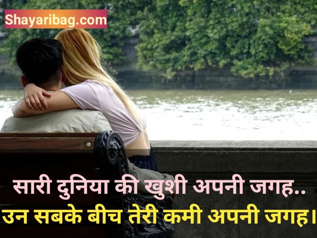 Dil Love Shayari With Image