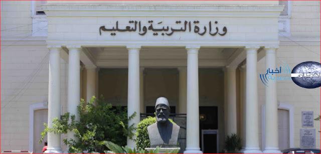 وزارة التربية والتعليم إعتماد جداول امتحانات الترم الثاني 2018 المرحلة الإبتدائية والإعدادية والثانوية