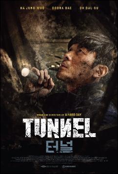 O Túnel Legendado Online